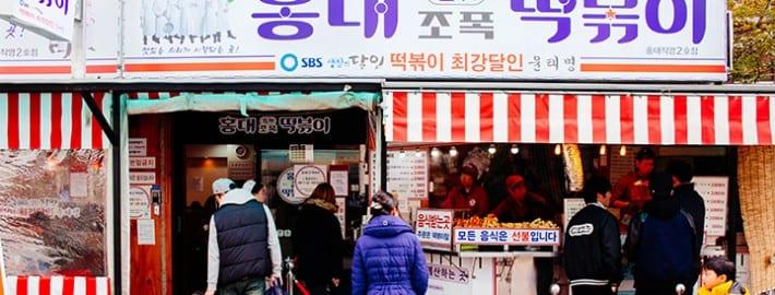 5 Outstanding Reasons to Learn Korean