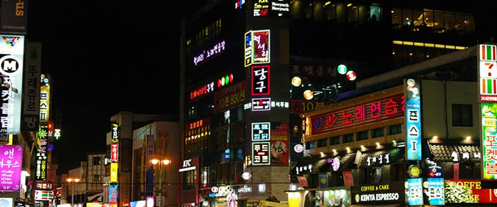 5 Surprising Facts About the Korean Language