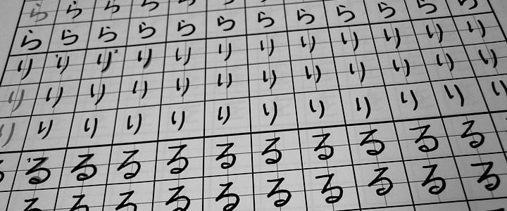 Japanese Writing Systems for Beginners: Learn Hiragana