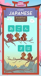 Learn Japanese by Mind Snacks