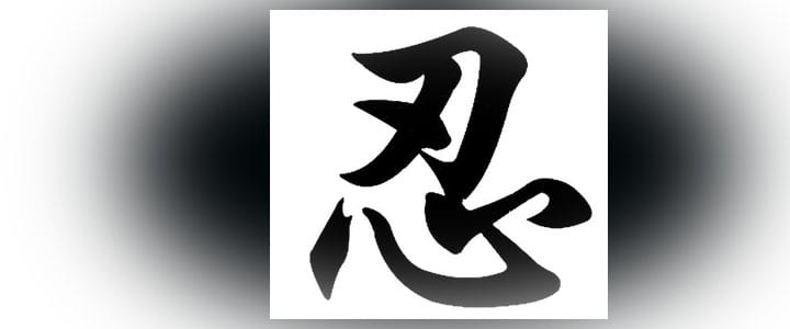 The 9 Most Popular Kanji Tattoos