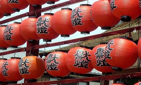 learn kanji