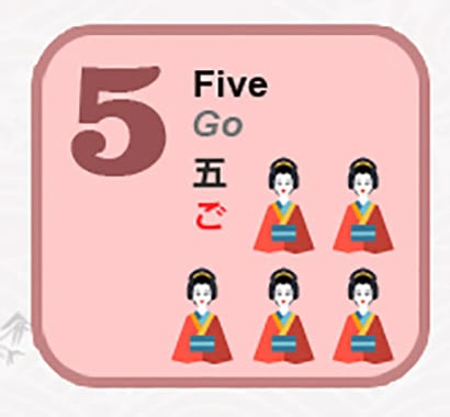 five in Japanese