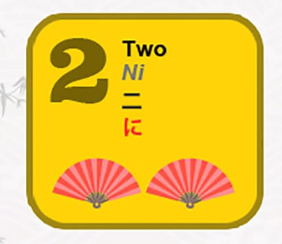 two in Japanese