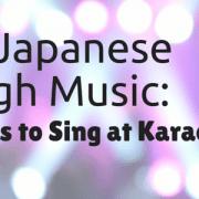 Learn Japanese Through Music - 7 Songs to Sing at Karaoke