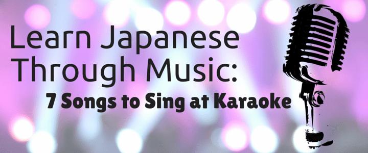 learn japanese through music 7 fun songs to sing at karaoke. Black Bedroom Furniture Sets. Home Design Ideas