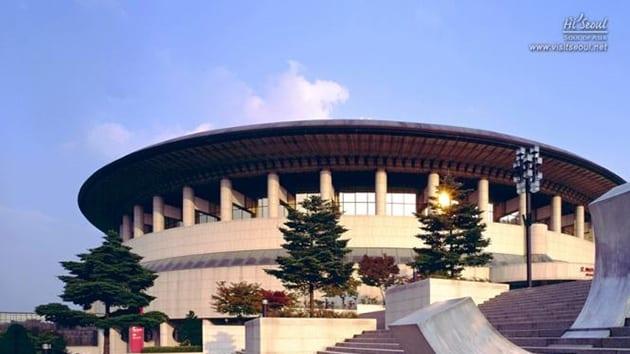 Visit Korea - Seoul Arts Center