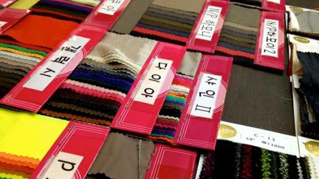 Visit Korea - arts and crafts