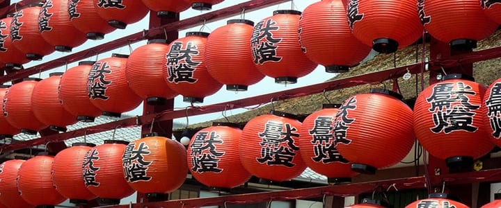 The Japanese Writing Systems for Beginners: Learn Kanji