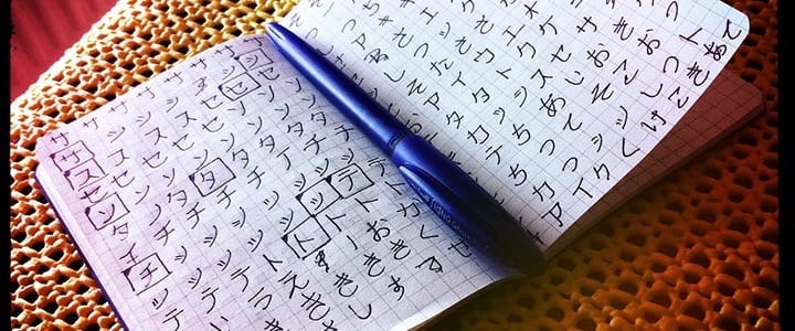 Learn Japanese: 5 Expert Study Tips From Bobby Judo