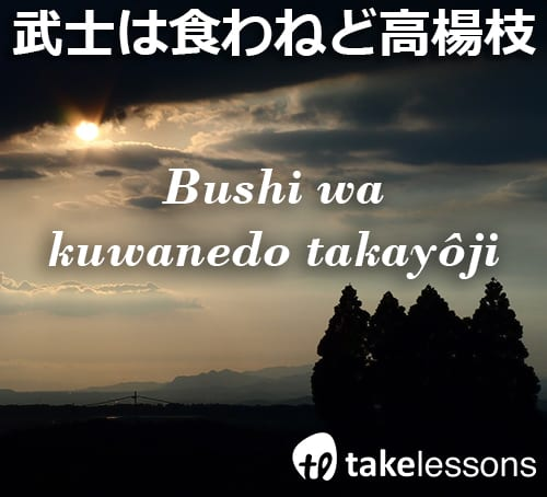 Japanese Expressions 10 Famous Idioms Quotes English Meanings
