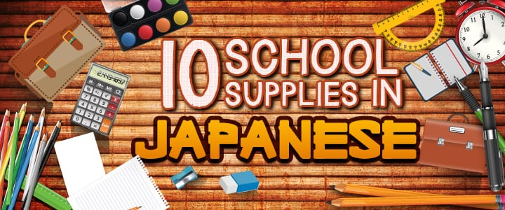 Back-to-School Vocabulary: 10 School Supplies in Japanese
