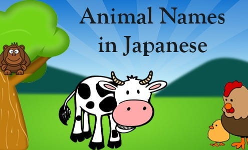 animals in Japanese