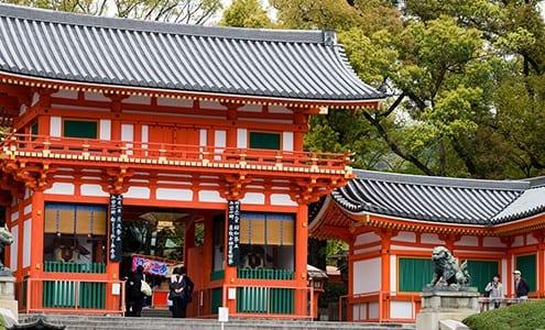 japanese holidays