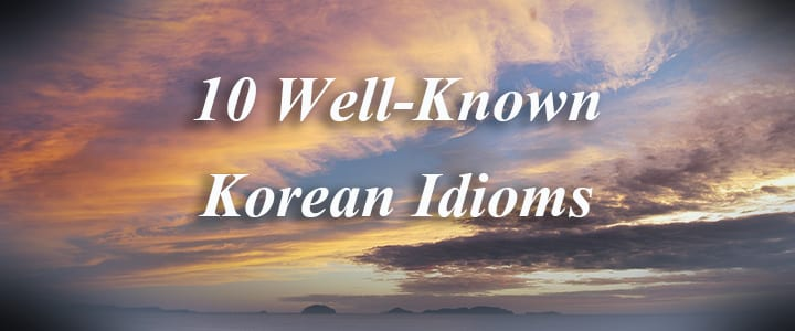Words of Wisdom: 10 Well-Known Korean Idioms