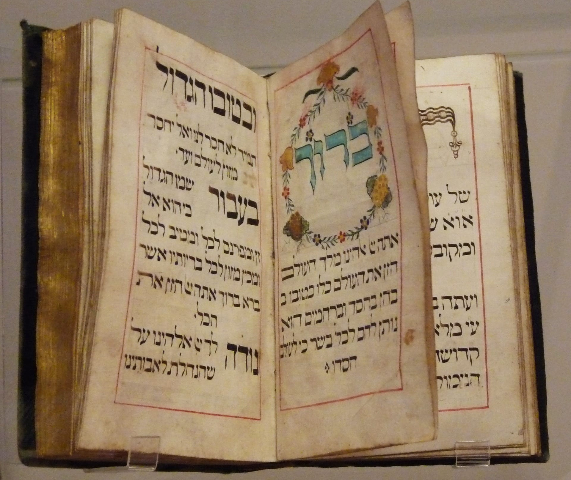 learn to read hebrew books