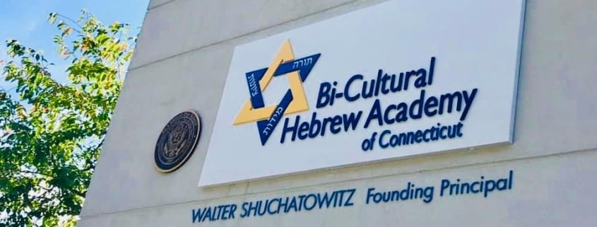TakeLessons Charter Brings ASL to Bi-Cultural Hebrew Academy